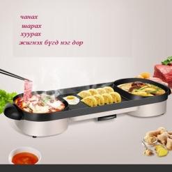 Халуун тогоо+шарагч