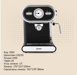 Кофе чанагч Цай хандлагч Coffee machine Coffee cha