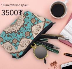 Цүнх Косметикийн цүнх Будгийн цүнх Bag