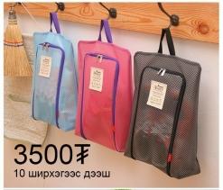 Цүнх Гутлын цүнх Bag