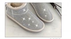 Бойтог Шигтгээтэй бойтог Women shoes Boitog