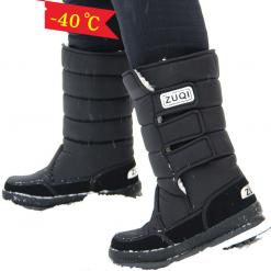 Эрэгтэй эмэгтэй цасны гутал Цасны гутал Snow shoes
