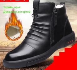 Эрэгтэй арьсан гутал дотортой гутал Emegtei gutal