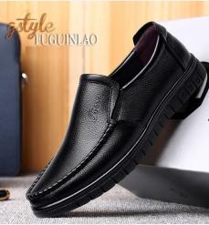 Арьсан гутал Эрэгтэй гутал Арьсан ботинк Arisan gu
