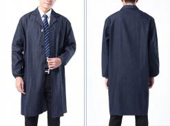 Ачигчийн хувцас Ажлын хувцас