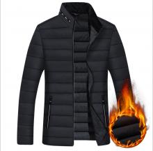 Куртик Өвлийн куртик Winter coats Оюутан сурагчдий
