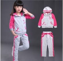 Хүүхдийн хувцас Бэлтгэлийн хувцас Спорт хувцас
