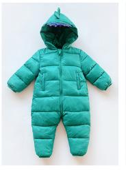 Комбинзон Нярайн куртик Kombinzon Baby clothes