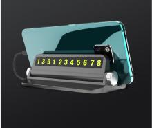 Түр зогсоолын дугаар Утасны тавиур Зогсоолын дугаа