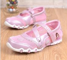 Хүүхдийн гутал Торон пүүз Сандаал Кет