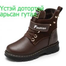 Эр Хүүхдийн арьсан гутал өвлийн гутал дотортой гут