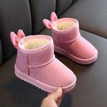 үүхдийн бойтог Эрэгтэй эмэгтэй хүүхдийн гутал Бойт