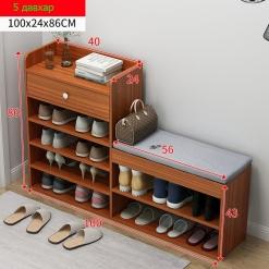 Гутлын хайрцаг Гутлын тавиур