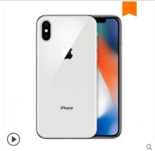 iPhone X Гар утас 128G 256G Брэнд гар утас