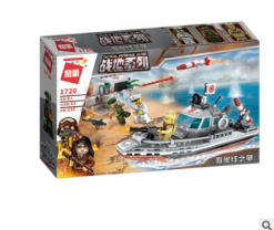 Тоглоом Лего тоглоом Усан онгоц