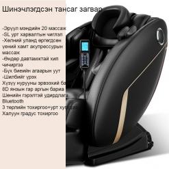 Массажны аппарат Хөл массаж Massage Hol bassage
