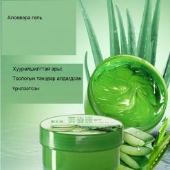 Ногоон навч Green leaf Aloe Алое гель Маск