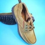 Арьсан эрэгтэй гутал