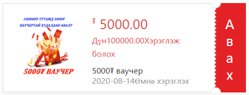 1587955611581403.png