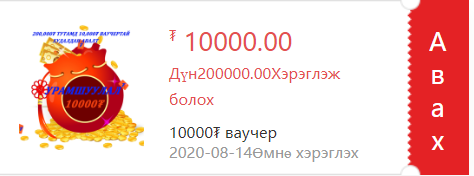 1587955699661067.png