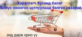 1587957314925787.jpg